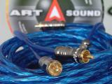 Art Sound AXT50